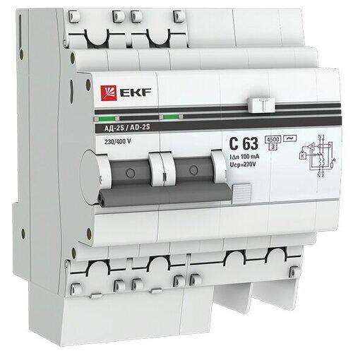 Фото - Дифференциальный автомат EKF АД-2S 2П 100 мА C 4.5 кА AC электронный 63 А дифференциальный автомат ekf ад 4 4п 30 ма c 4 5 ка ac электронный 40 а
