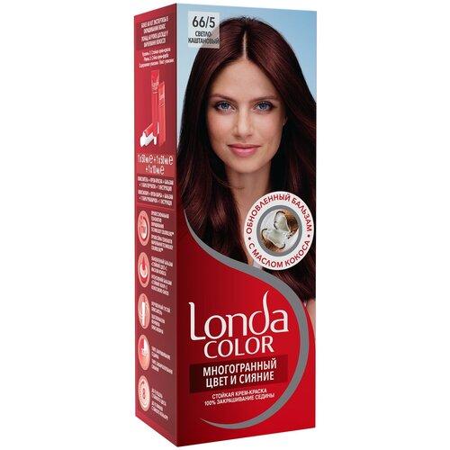 Фото - Londa стойкая крем-краска для волос Многогранный цвет и сияние, 66/5 (44) светло-каштановый londa стойкая крем краска для волос многогранный цвет и сияние 6 45 45 гранатово красный