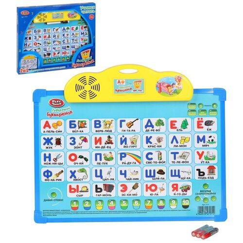 Игрушка детская развивающая PLAY SMART