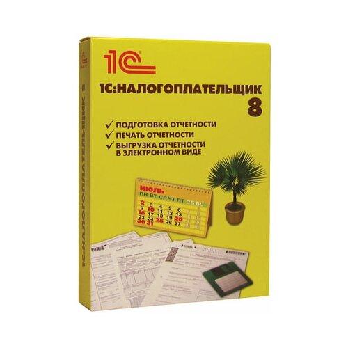 """Программный продукт """"1С:Налогоплательщик 8"""" бокс DVD 4601546046390 1 шт."""