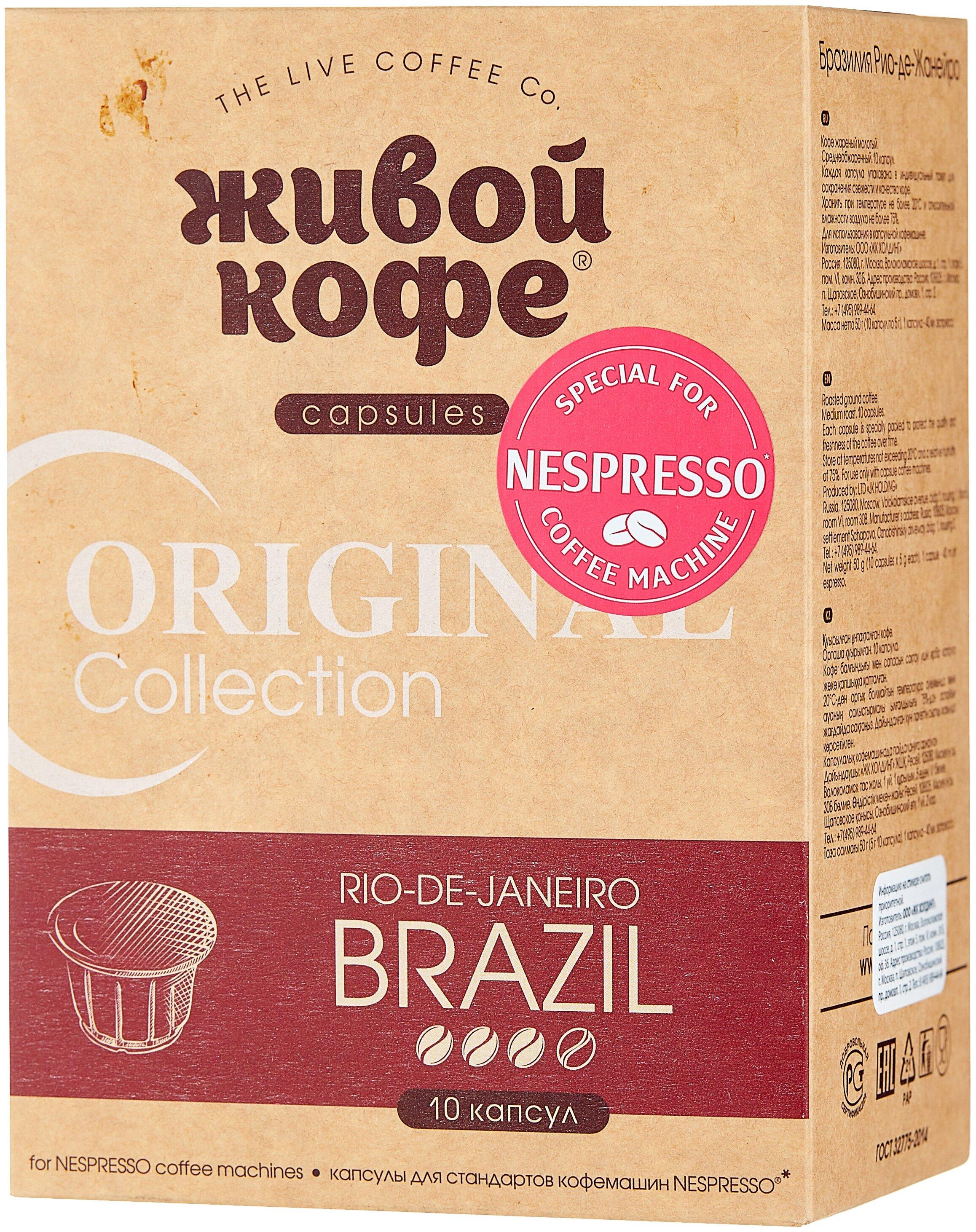сафари кофе живой кофе кофемашина