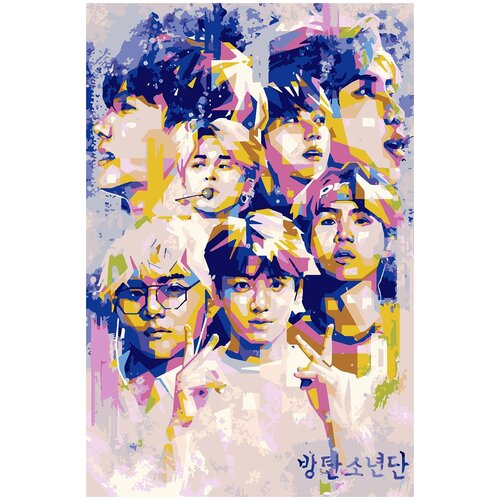 Купить Картина по номерам BTS Арт, 80 х 120 см, Красиво Красим, Картины по номерам и контурам