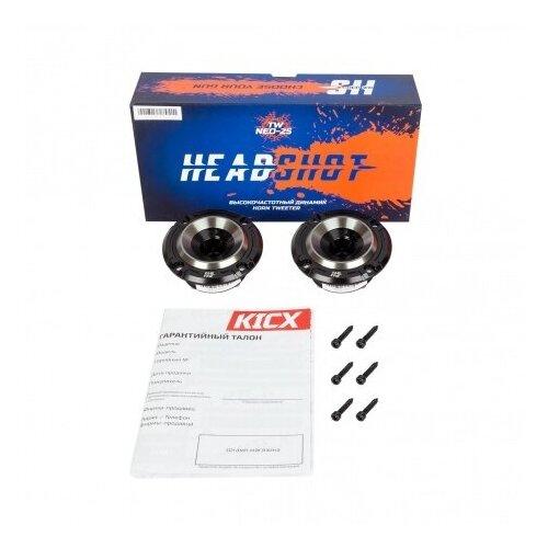 Автомобильная акустика Kicx HeadShot TW NEO-25