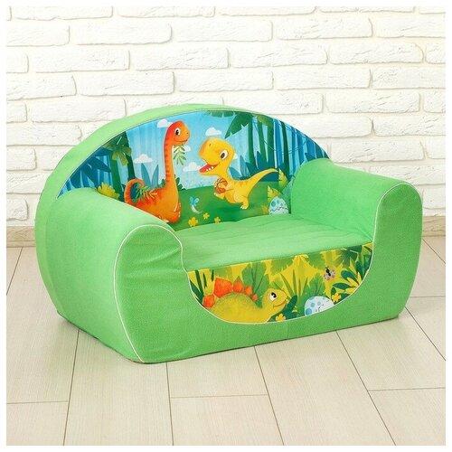 Мягкая игрушка-диван «Динозавры», цвет зелёный