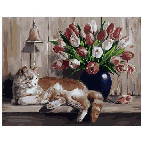 Купить Картина по номерам Colibri VA-2876 Кот и тюльпаны 40х50 см, Картины по номерам и контурам