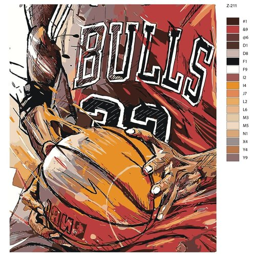 Картина по номерам «Баскетболист Скотти Пиппен. Chicago Bulls» 50х60 см (Z-211)