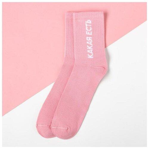 Носки Kaftan Какая есть 5404309, размер 23-25 см (37-39), розовый
