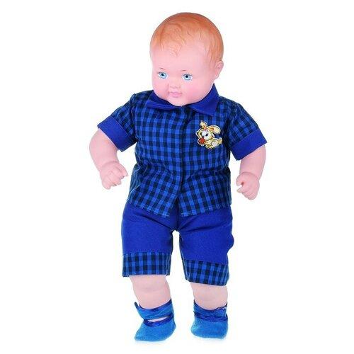 Кукла Володя 60см. в пакете