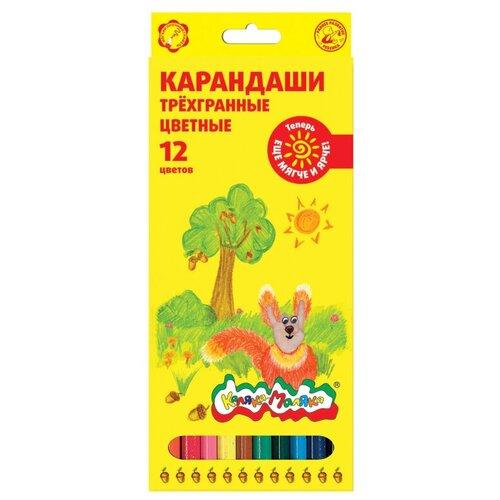 Карандаши цветные 12 цв Каляка-Маляка трехгранные, КТКМ12 3 шт.