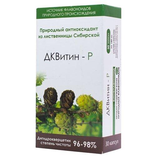 ДКВитин Р (Дигидрокверцетин)