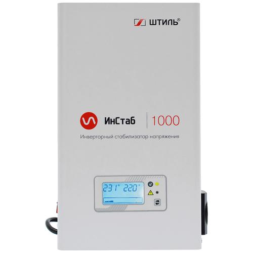 Стабилизатор напряжения однофазный Штиль ИнСтаб IS1000 стабилизаторы напряжения штиль штиль is5000