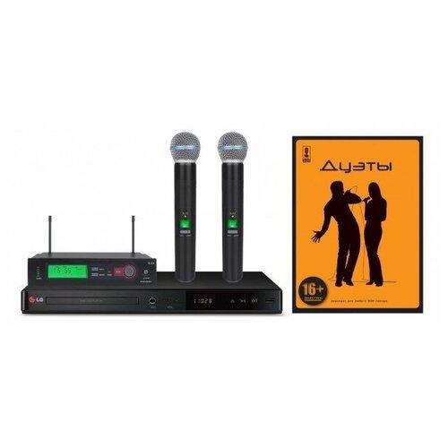 """LG """"AURA-2"""" - комплект караоке для дома и небольших помещений, два радиомикрофона, караоке диск, оценка исполнения"""