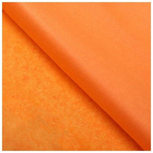 Бумага упаковочная тишью, оранжевый, 50 см х 66 см, набор 10 шт. 7059632