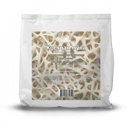 Костная мука Пуршат фосфорное удобрение 1 кг удобрение оргавит костная мука универсальное 1 кг