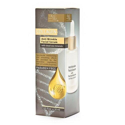 Dead Sea Collection Collagen Anti-Wrinkle Facial Serum Концентрированная сыворотка для лица против морщин с коллагеном и питательными минералами Мертвого моря, 30 мл