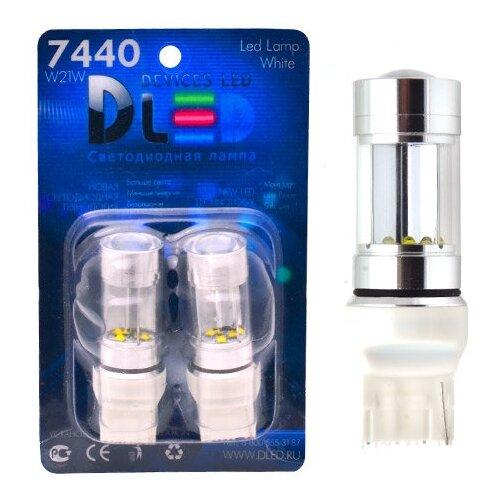 Светодиодная автомобильная лампа W21W - T20 - 7440 - W3х16d - 8 CREE + Линза (Комплект 2 лампы.)