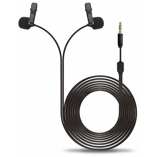 Петличный микрофон Raylab Rec. DH LavMic двойной, 6м, для интерью