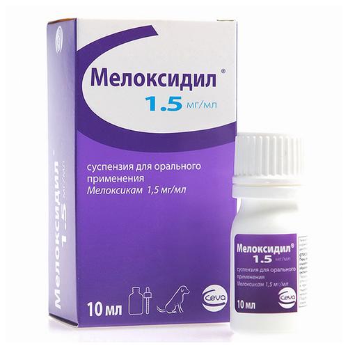 Суспензия для орального применения CEVA Мелоксидил, 10мл.