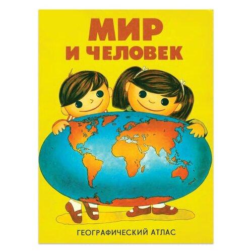 Купить Атлас детский географический, А4, Мир и человек , 72 стр., ОСН1223727, 1 шт., DMB, Познавательная литература