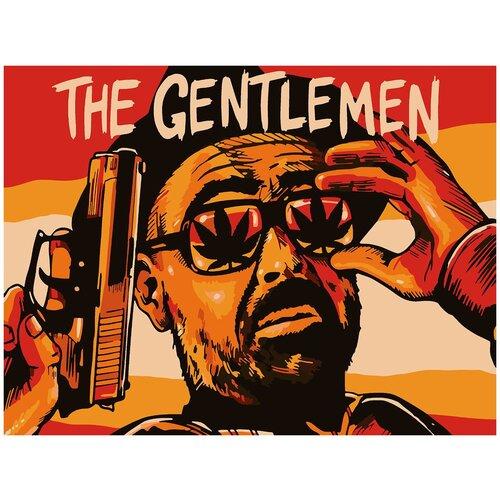 Купить Картина по номерам The Gentlmen, 60 х 80 см, Красиво Красим, Картины по номерам и контурам