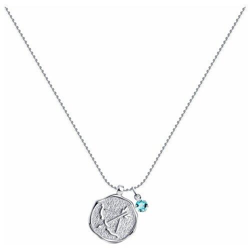 SOKOLOV Колье из серебра с кристаллом Swarovski 94070396, 40 см, 5.5 г