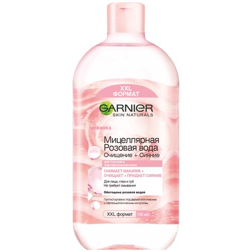 GARNIER мицеллярная Розовая вода Очищение+Сияние для тусклой и чувствительной кожи, 700 мл