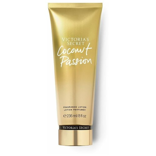 Лосьон для рук и тела Victorias Secret COCONUT PASSION Fragrance Nourishing Hand & Body Lotion 236 мл