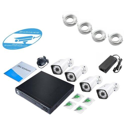 Комплект Видеонаблюдения IP 4MPX для улицы и дачи на 4 камеры