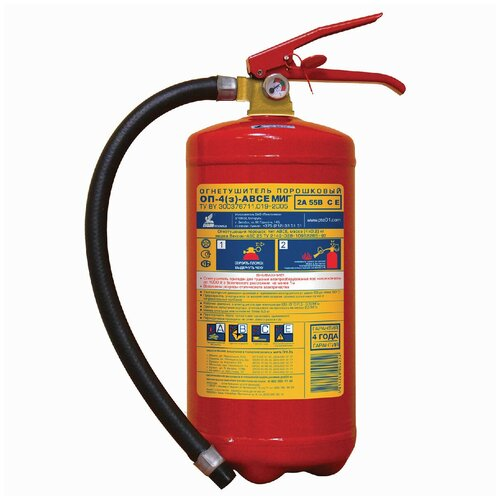 Огнетушитель порошковый ОП-4, повышенная закачка, 3А70ВСЕ (твердые, жидкие, газообразные вещества, электро установки), МИГ Е, 111-22