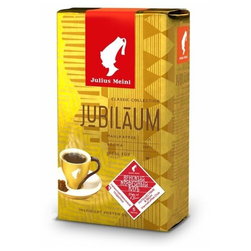 Фото - Кофе молотый Julius Meinl Юбилейный, 500 г кофе молотый julius meinl юбилейный 250 г