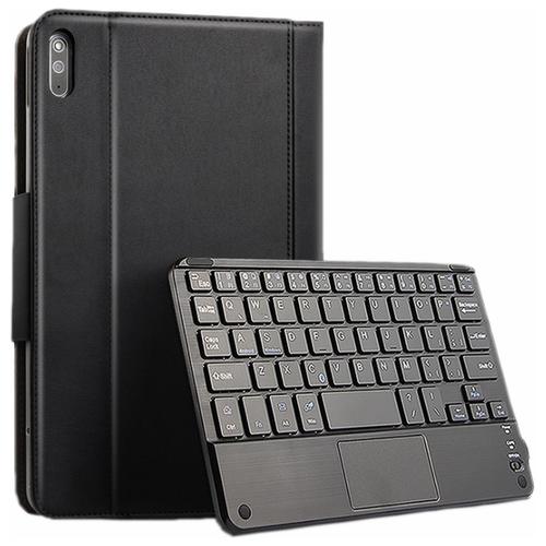 Чехол-клавиатура MyPads для Huawei MatePad WiFi/ LTE 10.4 (BAH3-W09 / L09) съёмная беспроводная Bluetooth-клавиатура черная кожаная + гарантия + русские буквы
