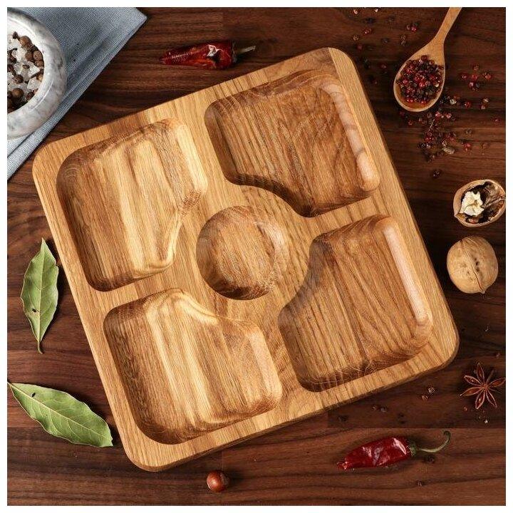 """Тарелка-доска для закусок и нарезки """"Квадратная"""", 25 х 25 см, массив ясеня — купить по выгодной цене на Яндекс.Маркете"""