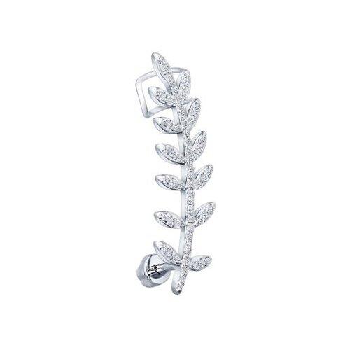 SOKOLOV Кафф из серебра с фианитами 94170050