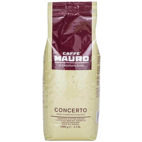 Кофе в зернах Mauro Concerto, 1 кг