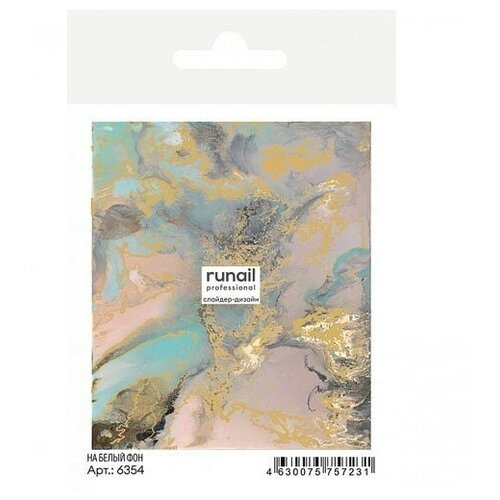 Купить RUNAIL RuNail, слайдер-дизайн №6354, Runail Professional