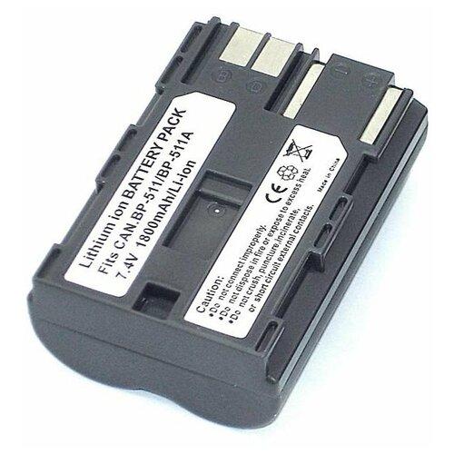 Аккумуляторная батарея для фото и видеокамеры Canon EOS (BP-511) 7,4V 1800mAh