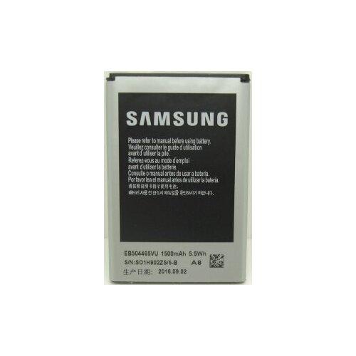 Аккумулятор для Samsung GT-i8700 Omnia 7