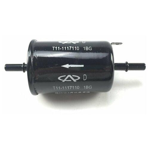 Фильтр топливный A18/A21/B16/J18/T11/T21 CHERY для CHERY Chery, Tiggo (T11), I, 2.4 MT (129 л.с.) 4WD, (2005 - 2010) 2.4 (2005 - 2010)