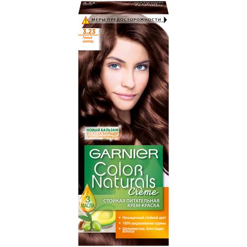 GARNIER Color Naturals стойкая питательная крем-краска для волос, 3.23, Темный шоколад недорого