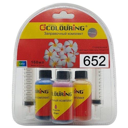 Фото - Чернила HP 652/HP652 для HP Deskjet 5075, 4535, 3635, 2135, 3790, 3835, 5275, 3636, 3785, 1115, 2136, (набор 9 предметов + инструкция), совместимые чернила краска для заправки принтера hp deskjet 1512 набор мини