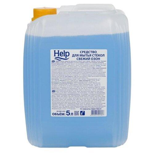Средство для мытья стекол HELP 5 л, Свежий озон, 001807 средство для чистки стекла help свежий озон 5 л