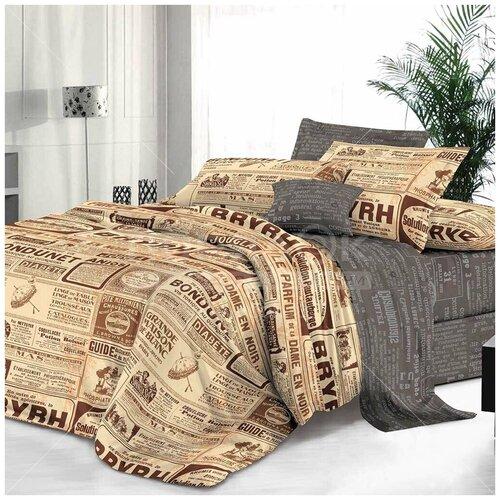 Комплект постельного белья сатин де люкс эльф ньюс евро