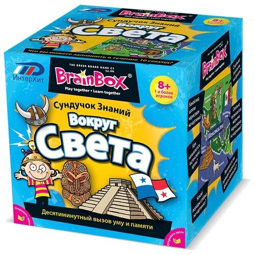 Купить Сундучок знаний Вокруг света (90701), BrainBox, Настольные игры