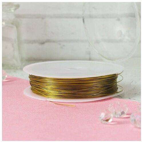 Купить Проволока для бисероплетения диаметр 0, 5 мм, длина 30 м, цвет золотой 3801474, Сима-ленд, Фурнитура для украшений