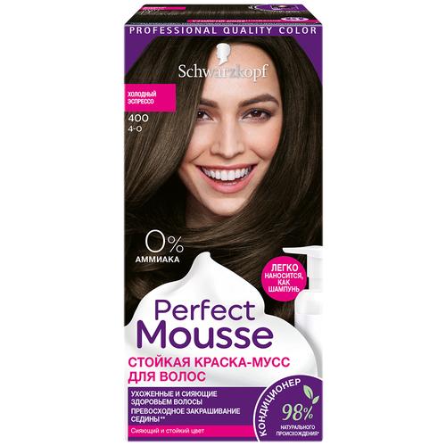 Купить Schwarzkopf Perfect Mousse Стойкая краска-мусс для волос, 400, Холодный эспрессо