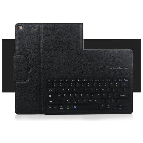 Клавиатура MyPads для Apple iPad Pro 9.7 2016 (A1673 / A1674) съемная беспроводная Bluetooth в комплекте c кожаным чехлом и пластиковыми наклейками с русскими буквами