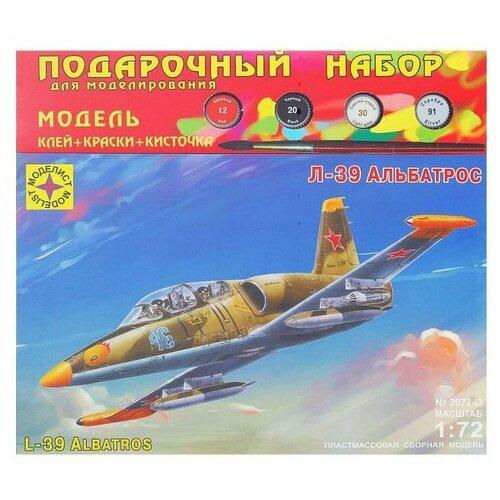 Сборная модель Моделист Самолёт Л-39