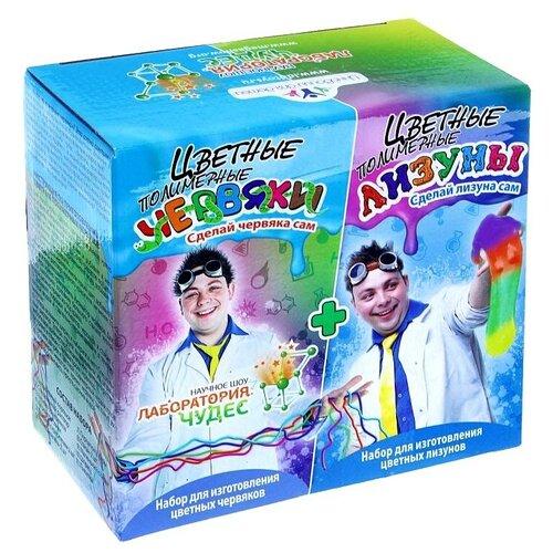 Купить Цветные червяки и лизуны, Инновации для детей (набор для опытов, серия Юный химик), Наборы для исследований