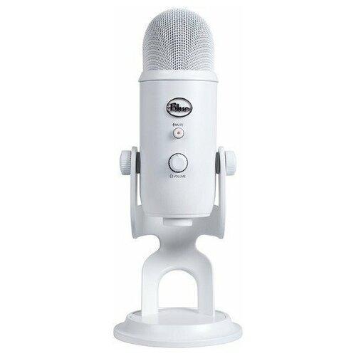Микрофон Blue Yeti белый