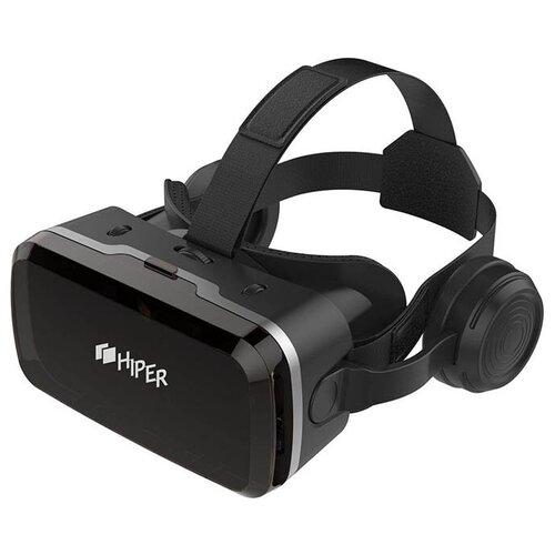 Очки виртуальной реальности Hiper VR Max